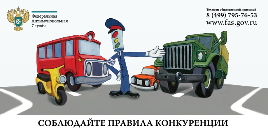 Электронные подписи органам власти Санкт-Петербурга будут выдавать по закону
